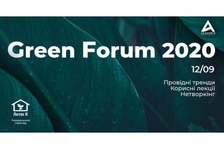 Green Forum 2020